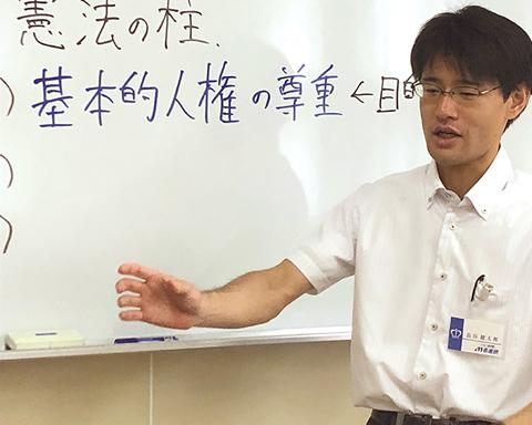 担当教科:社会・英語 長谷 健太郎