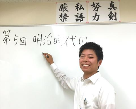担当教科:社会・英語 上田 健人