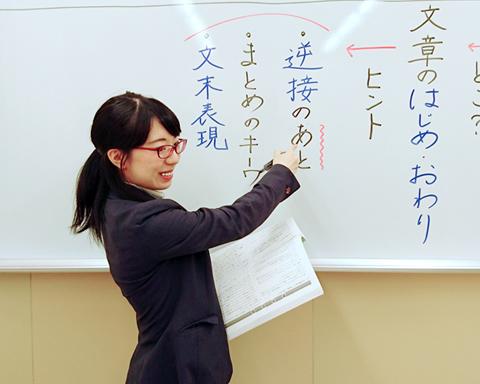 担当教科:国語・英語 高橋 智子